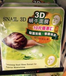 Snail slime for super moisturising