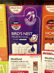 Birds nest protein mask